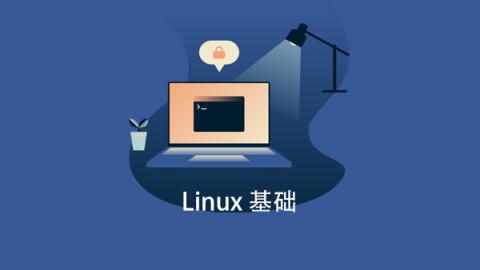 Linux基础